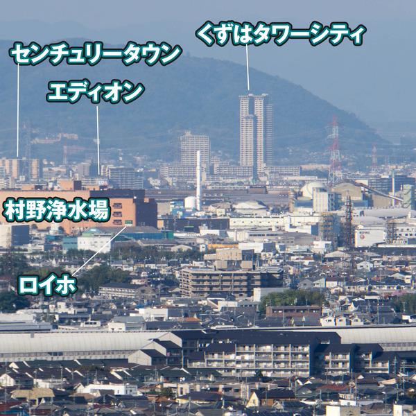 景色-1710279