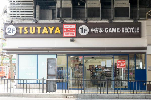 TSUTAYA-1703294