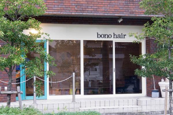 bonohair-1612261