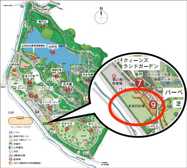 山田池公園MAP