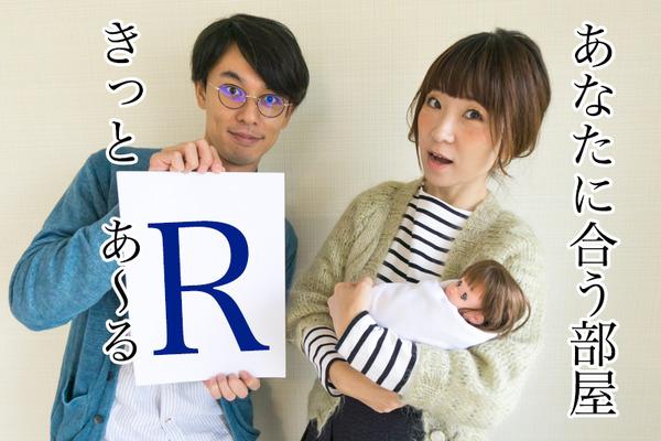 UR香里ケ丘西(香里D地区)-36