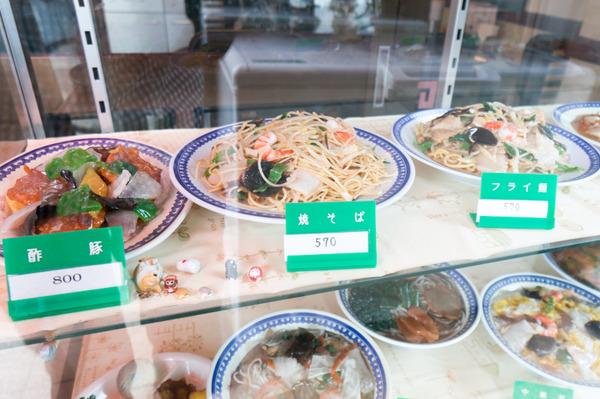 北京料理赤龍園-20