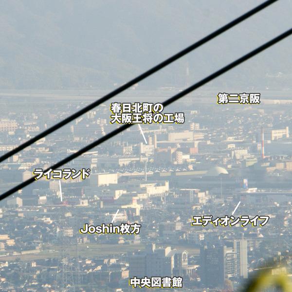 景色-17111012