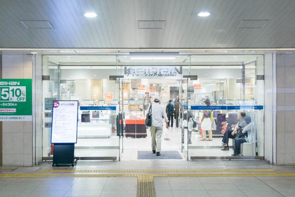 京阪百貨店-1705291