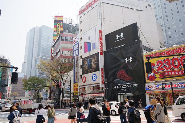 shibuya109-3