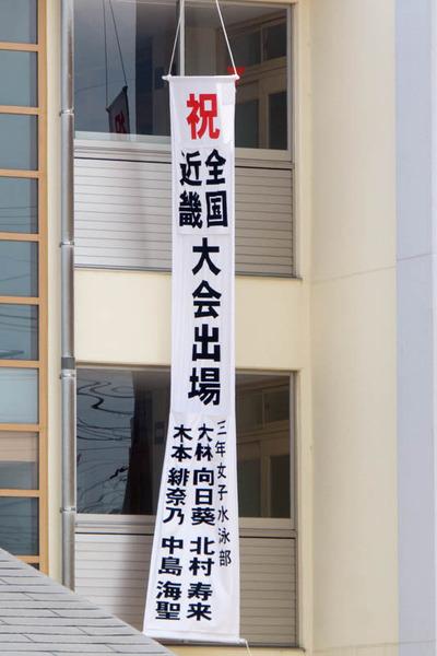枚方三中-1608132