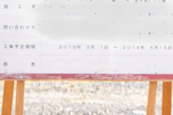 津田-1812111-2