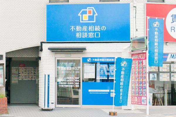 20170908不動産相談窓口-2