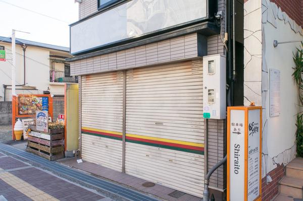 20180124海鮮どんぶり太郎禁野本町店-3