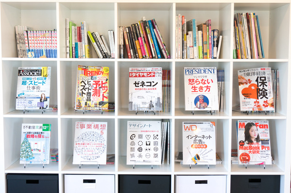 20161201ひらば雑誌-4
