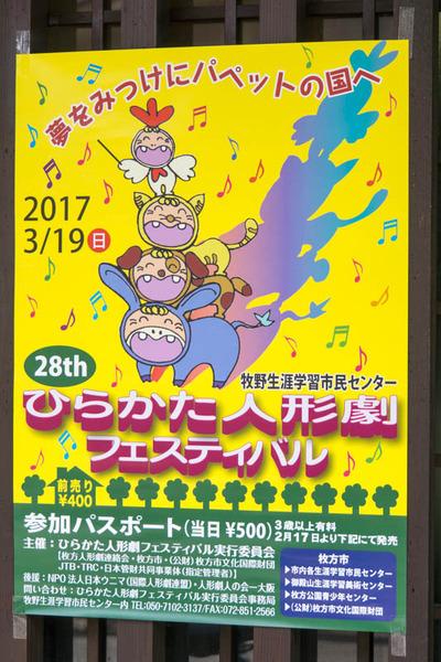 EVENT-1702221