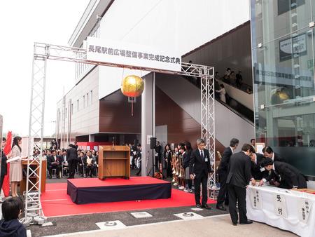 新長尾駅-1403292