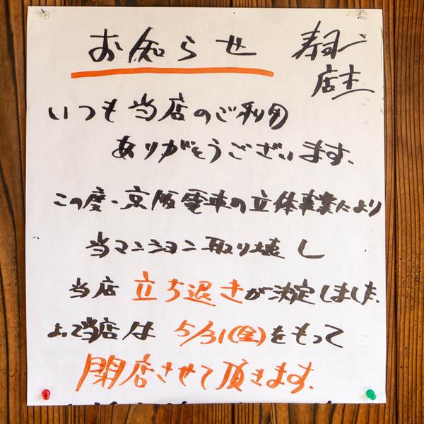 寿司-1905301-2
