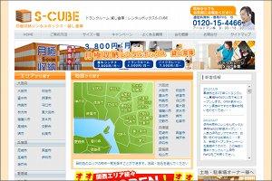 121108s-cube17