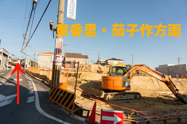野村工務店末広町物件-11-1