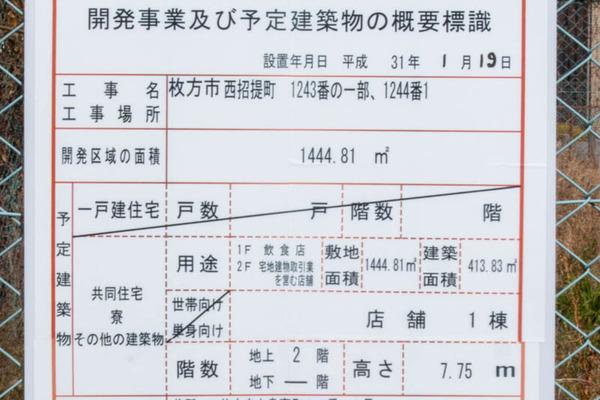 飲食1-1901301-2