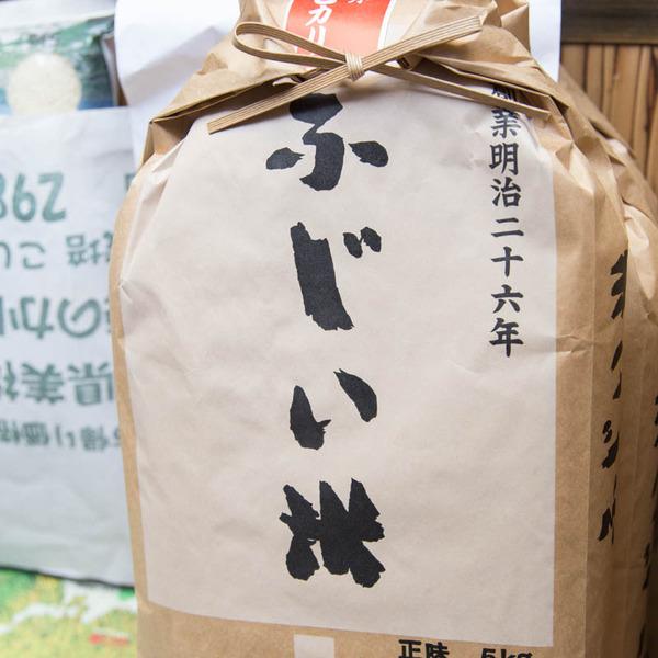 藤井米穀店-16112537