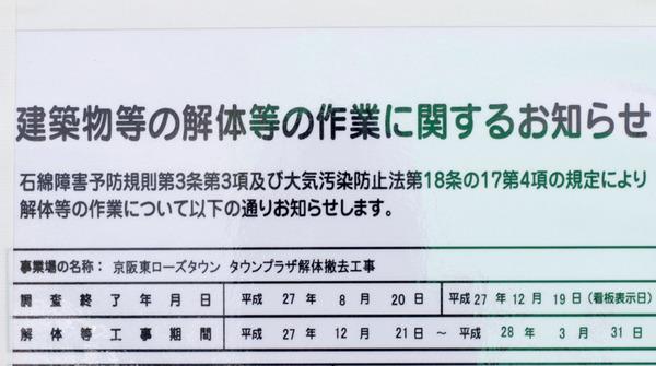 松井山手-16022501