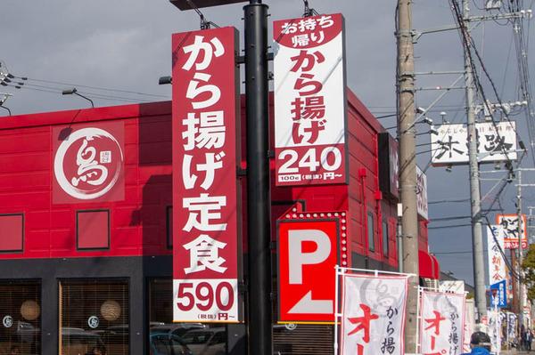 にわとり-1901211-3