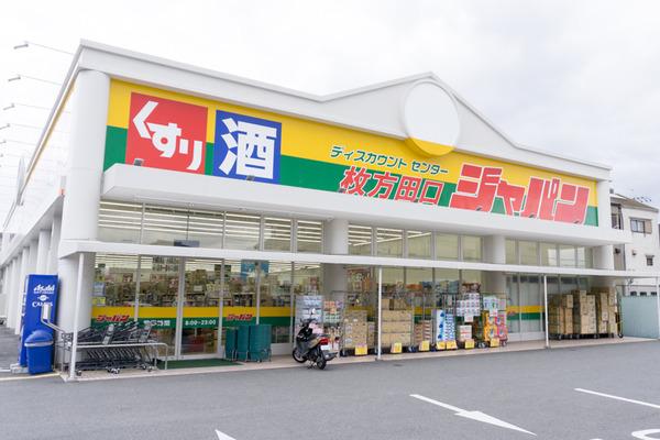 フォワードBHL 田口リノベーション-68