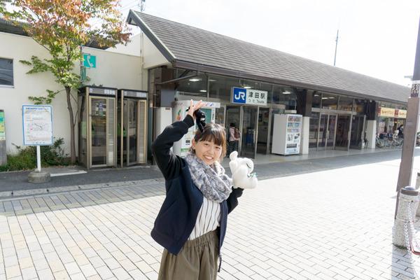 ボヌール津田駅前-65