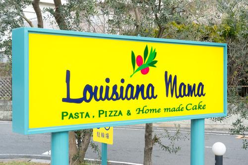 ルイジアナ・ママ-15030205