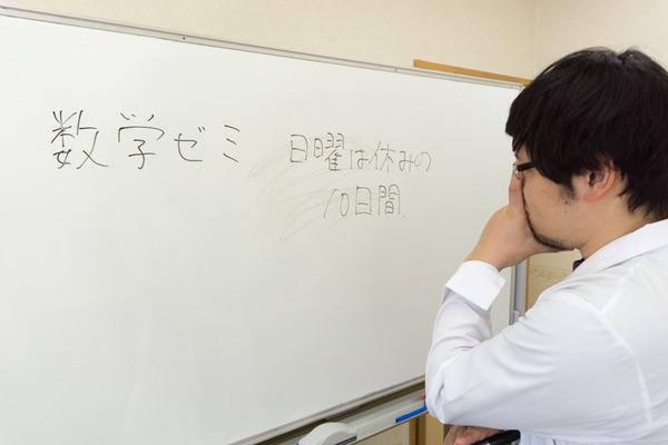 個別指導のLET'S 新香里校-19