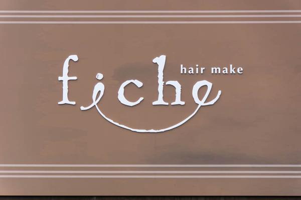 フィーチェ-1604083