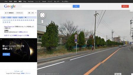 府道139号歩道gsv