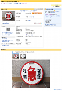 20110326kuzuha1