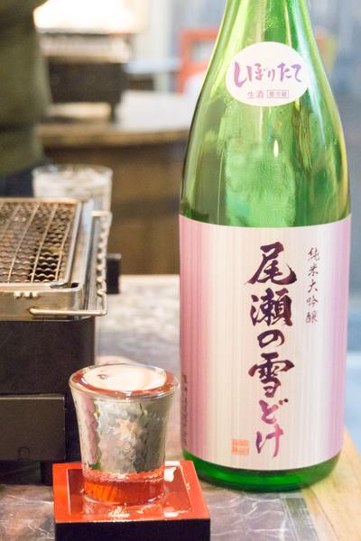 3000円飲み-16011308