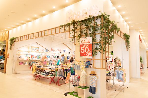 nitori-summer2018-50