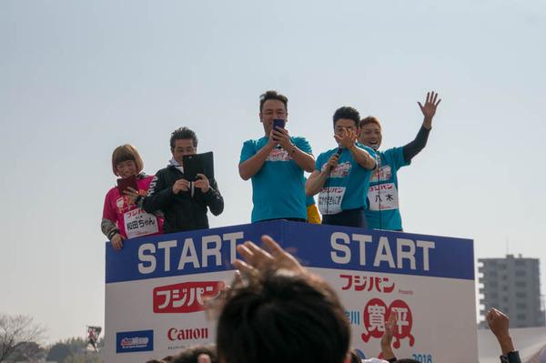 マラソン1-1803048