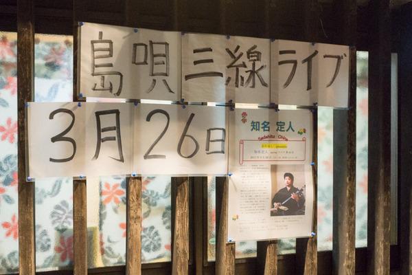 沖縄料理 かりゆし-36