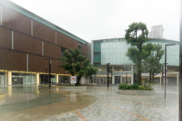 台風21号-18090430