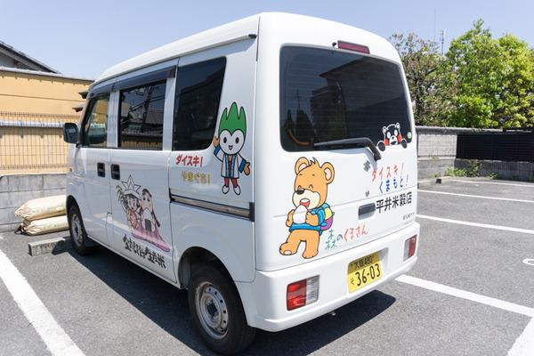 平井米穀店-49