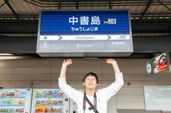20180606_京阪電車特急発車メロディ-56