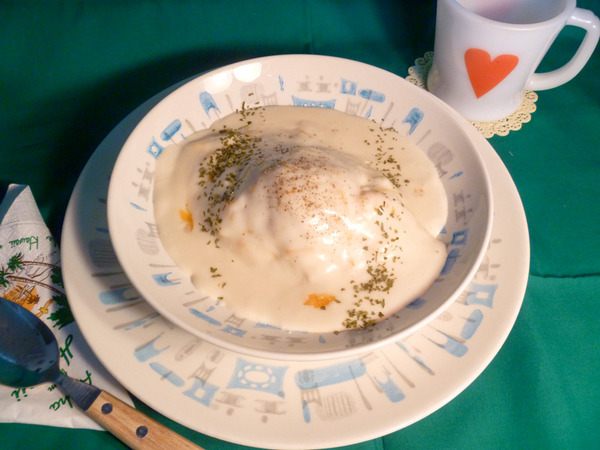 Rumble Dish-2