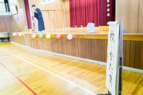 氷室小学校-15110838