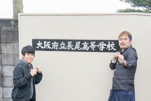 坂道-1702171