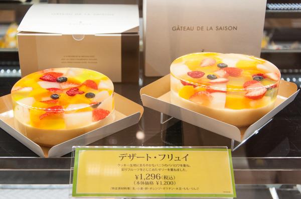 京阪百貨店-28