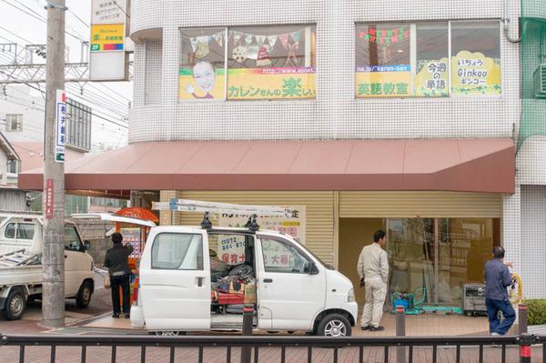 はなまる-1811191-2
