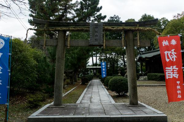甲鉾神社-15122502
