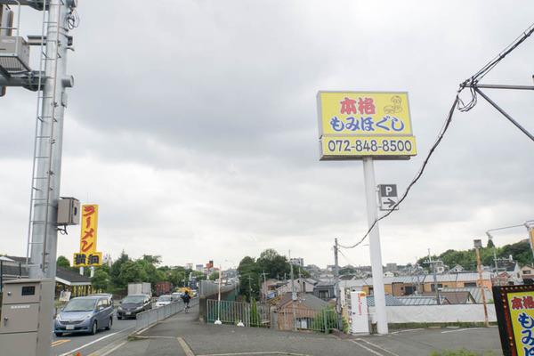 けあるん2-1606281