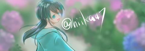 08_梅雨入り-2