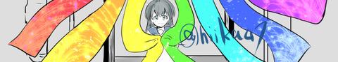 29_虹の向こう2