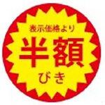 hanngaku