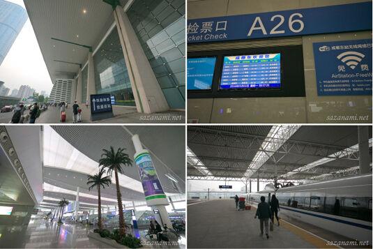 中国新幹線-1