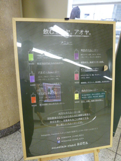 P1060395