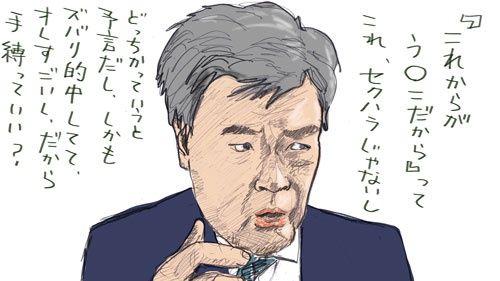 fukuda0419